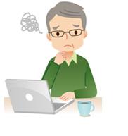 ヘルプデスクとして|便利で頼れる「ヘルプデスク」&「IT業務アウトソーシング」